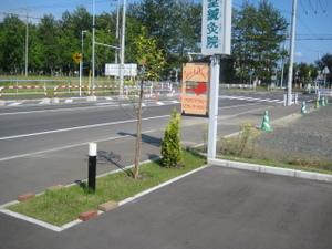 Sta_4713